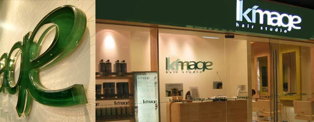 Kimage revamped!