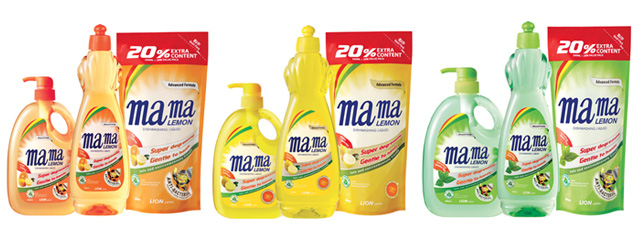 Mama Lemon Dish Washing Liquid Packaging Design